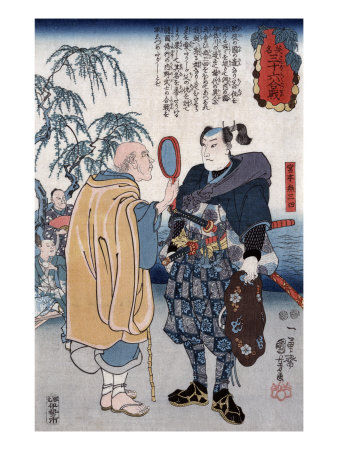 Samurai Miyamoto Musashi, Japanese Wood-Cut Print Prints by  Lantern Press