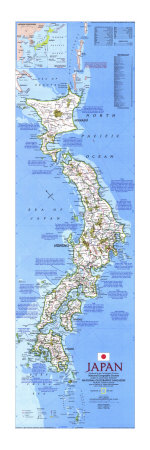 1984 Japan Map Poster by  National Geographic Maps