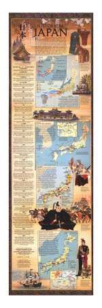 1984 Historical Japan Map Prints by  National Geographic Maps