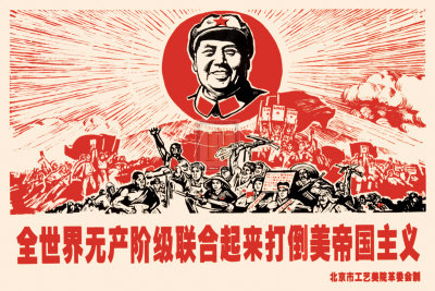Mao Zedong Prints by AllPosters.co.uk