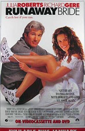 ��������� ������� (1999)
