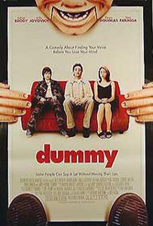 Dummy Prints