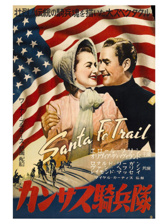 Santa Fe Trail, Japanese Movie Poster, 1940 Print