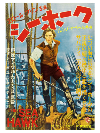 The Sea Hawk, Japanese Movie Poster, 1940 Print
