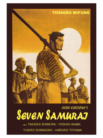 Seven Samurai, Italian Movie Poster, 1954 高品質プリント