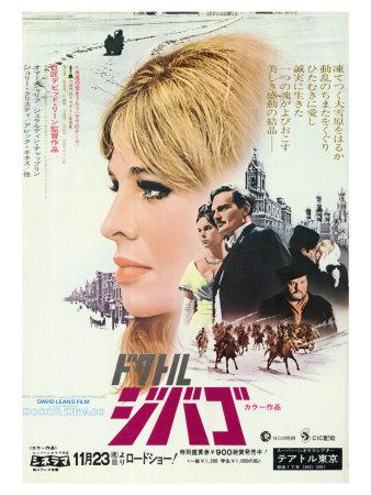 Doctor Zhivago, Japanese Movie Poster, 1965 Prints