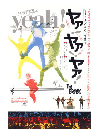 A Hard Day's Night, Japanese Movie Poster, 1964 Giclée-tryk
