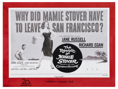 The Revolt of Mamie Stover, UK Movie Poster, 1956 Lámina giclée