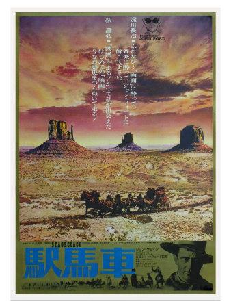 Stagecoach, Japanese Movie Poster, 1939 Art