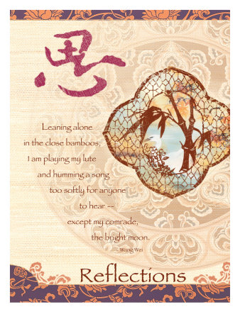 Reflections Giclee Print