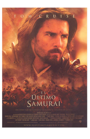 the last samurai essay last samurai comparing and contrast between nathan and i the last samurai is a movie directed by edward zwick last essay 1 analytical