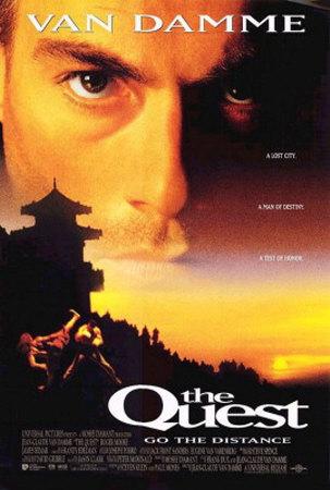 The Quest Masterprint