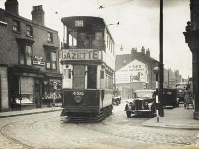 Tram in Birmingham Photographic Print