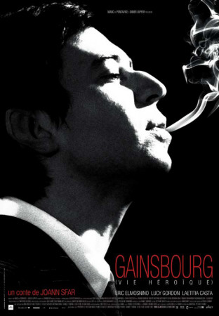 Gainsbourg Posters