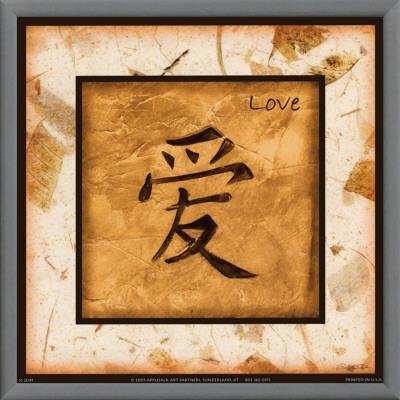 Love Framed Canvas Print by Jennifer Sosik