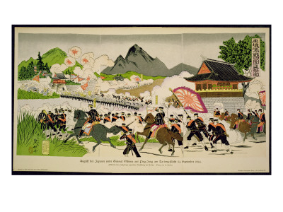 Japanese Defeat Chinese at Ping-Yang, Korea in September, 1894 During the Sino-Japanese War Premium Giclee Print by  German School