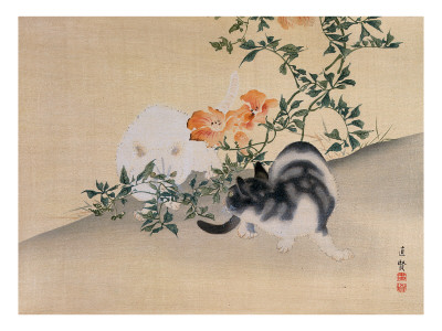 Two Cats, Illustration from 'The Kokka' Magazine, 1898-99 Premium Giclee Print by  Japanese School
