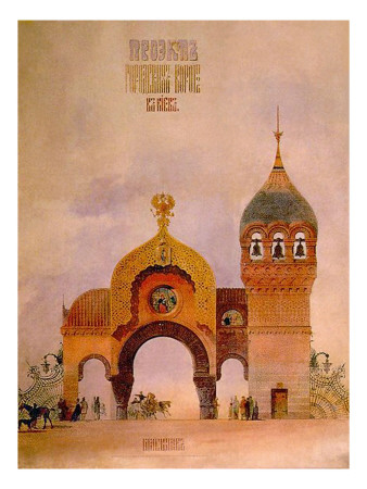 """Sketch of a Gate in Kiev, One of the """"Pictures at an Exhibition"""" Premium Giclee Print by Viktor Aleksandrovich Gartman"""