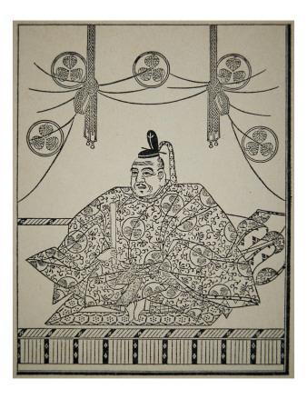 Portrait of Shogun Tokugawa Ieyasu in Court Dress Premium Giclee Print by  Japanese School