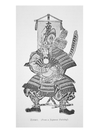 Samurai of Old Japan: Zinmu Premium Giclee Print by  Japanese School