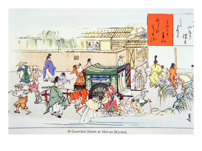 A Crowded Street at Hei-An Premium Giclee Print by  Japanese School