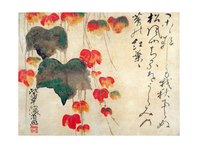 Poppies (Autumn Ivy) Premium Giclee Print by  Japanese School