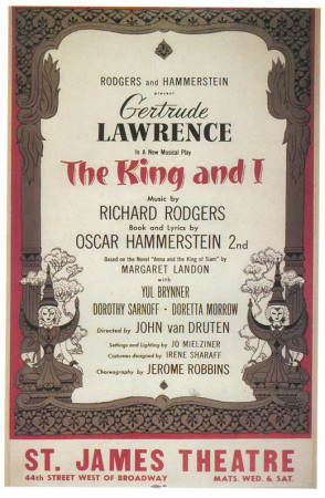 King And I, The - Broadway Poster , 1951 Masterprint
