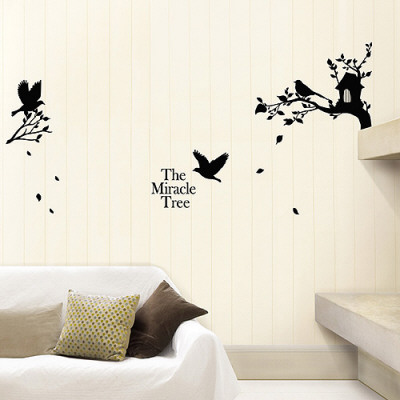tree silhouette wall sticker. Tree Silhouette Wall Decal