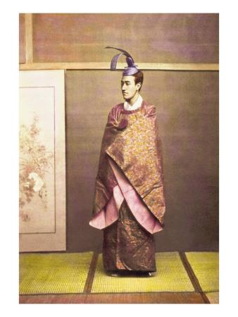 Man Wearing a Court Costume Wandtattoo von Baron Von Raimund Stillfried