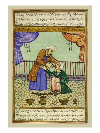 Persian Dentist: Illustration from the Koran Wall Decal