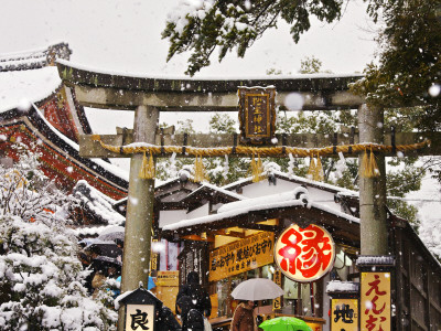 Lucky Charm Shop in Kiyomizu Temple Complex During Snowfall Photographic Print by Frank Carter