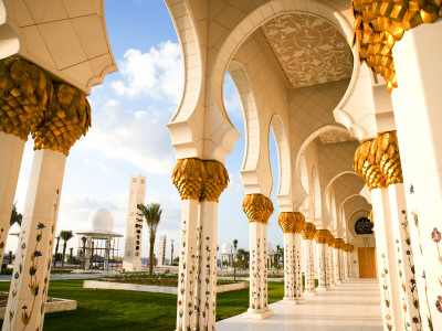 Exterior Archway of Sheikh Zayed Bin Sultan Al Nahyan Mosque Fotografisk tryk