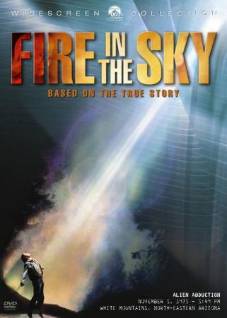 Fire in the Sky Masterprint