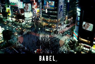 Babel Masterprint