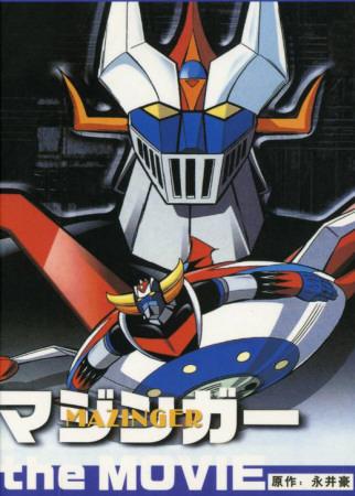 Great Mazinger vs. Getter Robo Masterprint