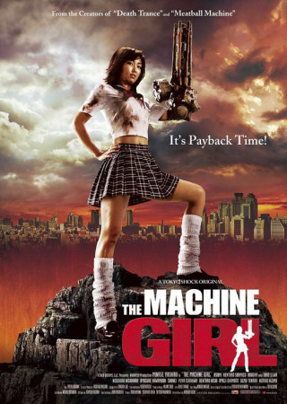 The Machine Girl Masterprint