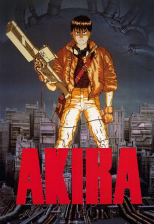 Akira Masterprint