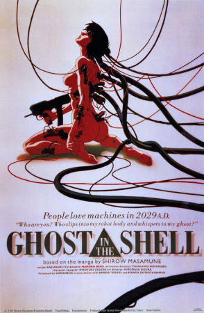 Ghost in the Shell Masterprint