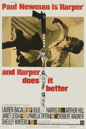 Harper Masterprint