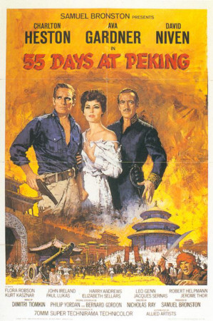 55 Days at Peking Masterprint