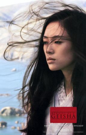 Escucha las memorias de una banda sonora de geisha