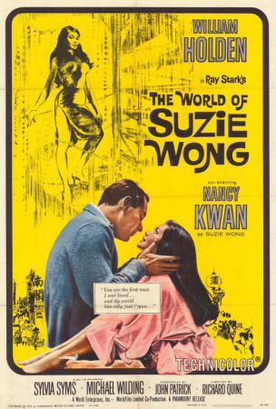 The World of Suzie Wong Masterprint