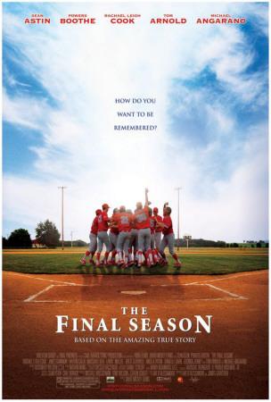 The Final Season Prints