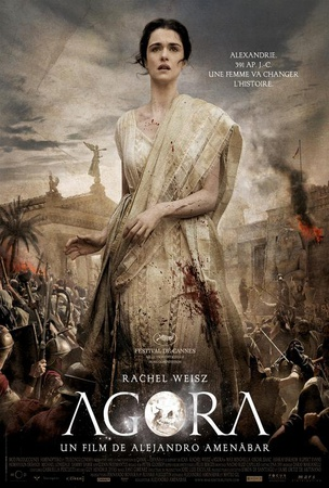 Agora - French Style Posters