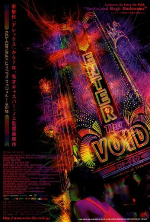 Enter the Void - Japanese Style ポスター