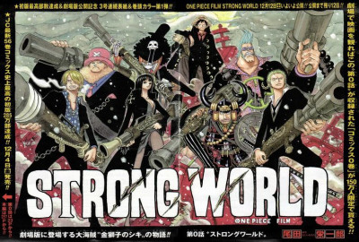 One Piece Film: Strong World - Japanese Style Prints