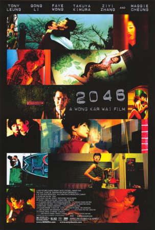 2046 Posters