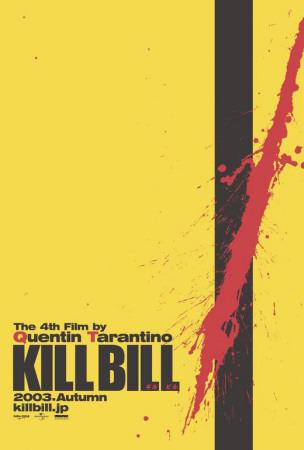 Kill Bill Vol. 1 - Japanese Style Posters