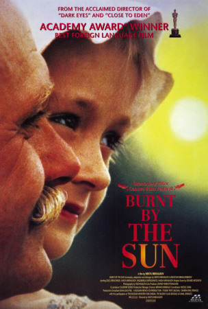 Burnt by the Sun Prints