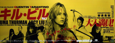 Kill Bill Vol. 1 Affiche